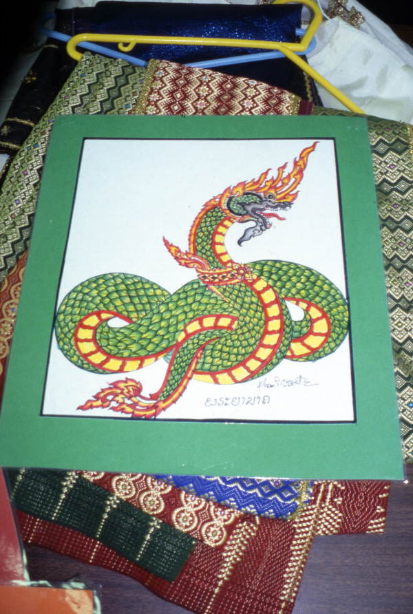 Lao drawing by Kham Insouta at the Asian Neighborhood Center in St. Petersburg, Florida.