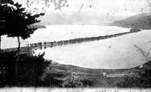 View of Amanohashidate (Bridge of Heaven): Miyazu, Japan (ca. 1915)