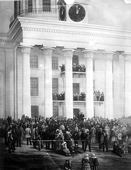 Inaugeration of Confederate President Jefferson Davis: Montgomery, Alabama (February 18, 1861)