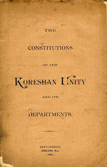 1896 Constitutions of the Koreshan Unity and its Departments