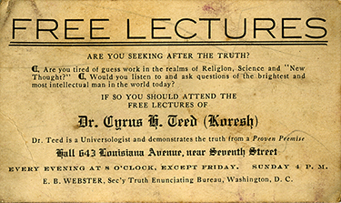 Lecture ticket